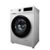 Toshiba 7kg Front Load Washing Machine (TW-J8052GH)
