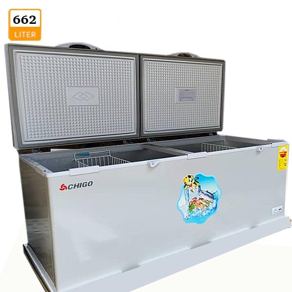 chigo 662L Freezer